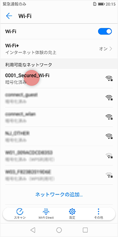 「0001_Secured_Wi-Fi」を選択する